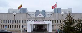 Lazdynų ligoninė atsiliepimai